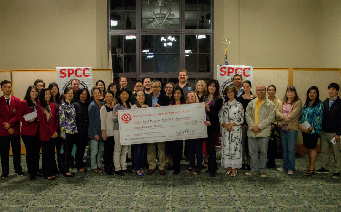 SPCC Awards $15,000 in Grants to School and Community Programs